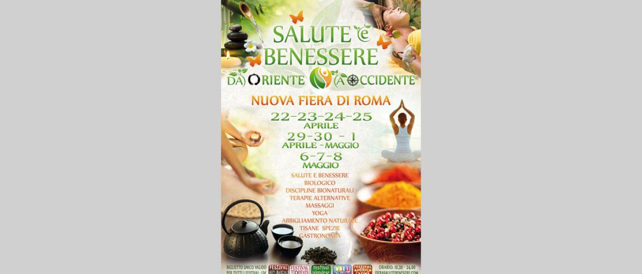 Salute E Benessere Alla Nuova Fiera Di Roma Hotel Santa Prassede Al Centro Di Roma